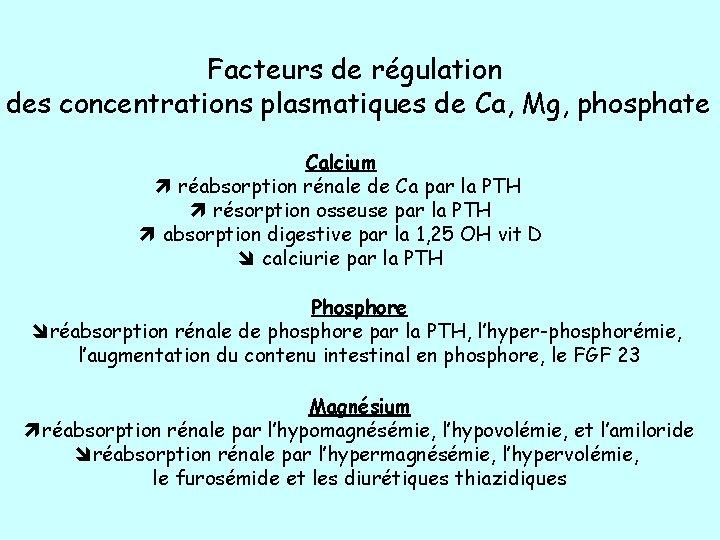 Facteurs de régulation des concentrations plasmatiques de Ca, Mg, phosphate Calcium réabsorption rénale de