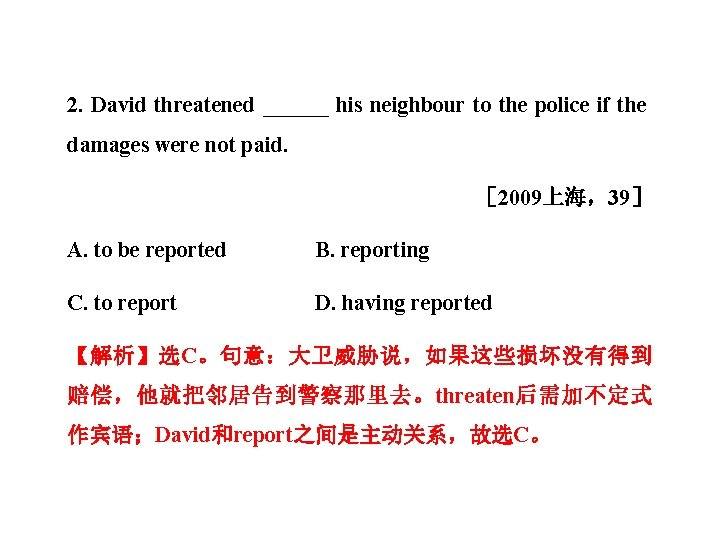 2. David threatened ______ his neighbour to the police if the damages were not