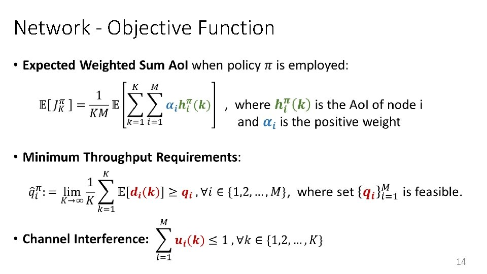 Network - Objective Function • 14