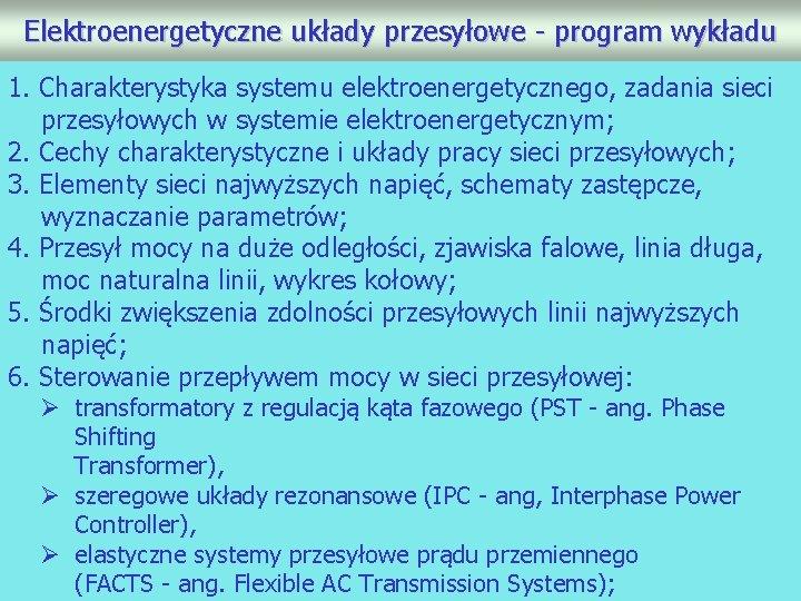 Elektroenergetyczne układy przesyłowe - program wykładu 1. Charakterystyka systemu elektroenergetycznego, zadania sieci przesyłowych w