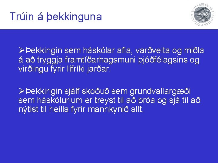 Trúin á þekkinguna ØÞekkingin sem háskólar afla, varðveita og miðla á að tryggja framtíðarhagsmuni