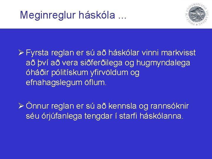 Meginreglur háskóla. . . Ø Fyrsta reglan er sú að háskólar vinni markvisst að