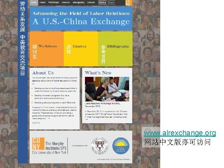 www. alrexchange. org 网站中文版亦可访问