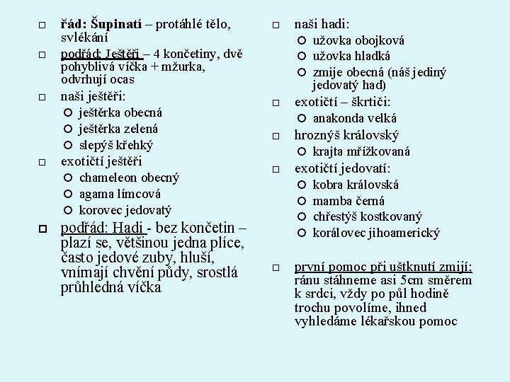 řád: Šupinatí – protáhlé tělo, svlékání podřád: Ještěři – 4 končetiny, dvě pohyblivá