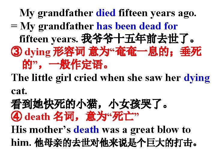 My grandfather died fifteen years ago. = My grandfather has been dead for fifteen