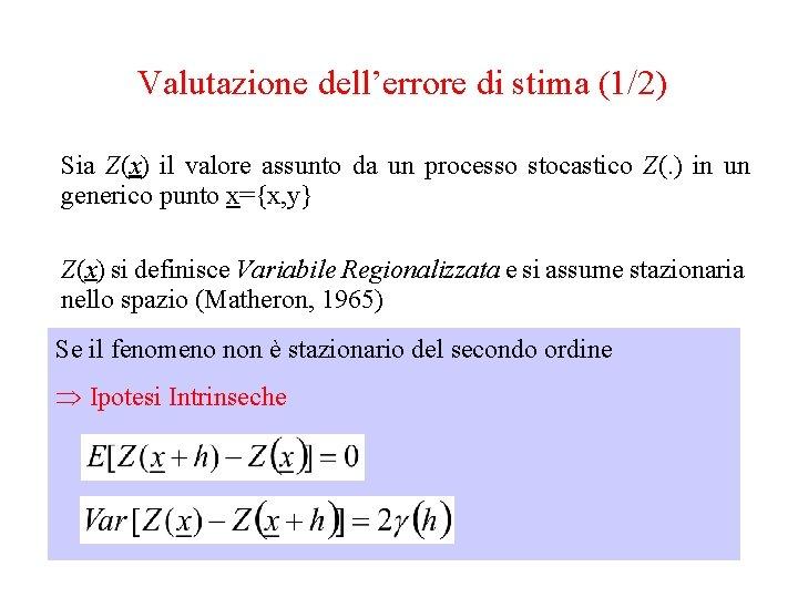 Valutazione dell'errore di stima (1/2) Sia Z(x) il valore assunto da un processo stocastico