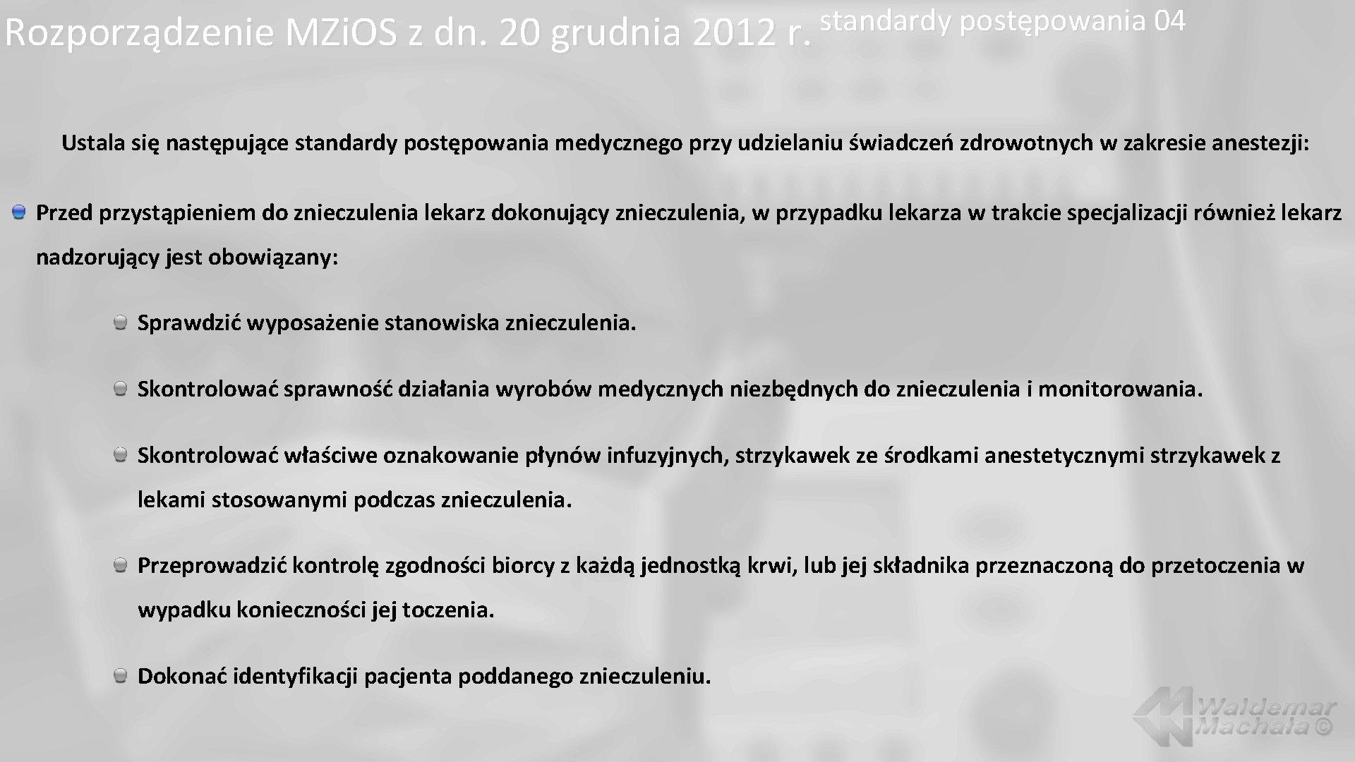 standardy postępowania 04 Rozporządzenie MZi. OS z dn. 20 grudnia 2012 r. Ustala się