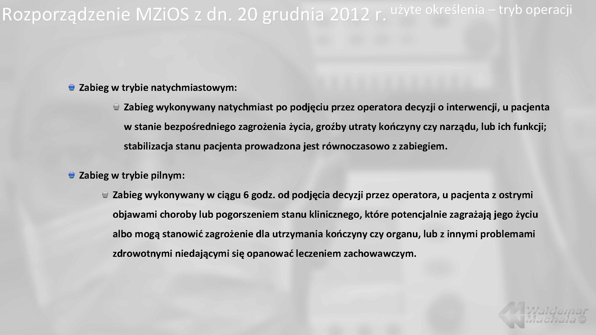 użyte określenia – tryb operacji Rozporządzenie MZi. OS z dn. 20 grudnia 2012 r.