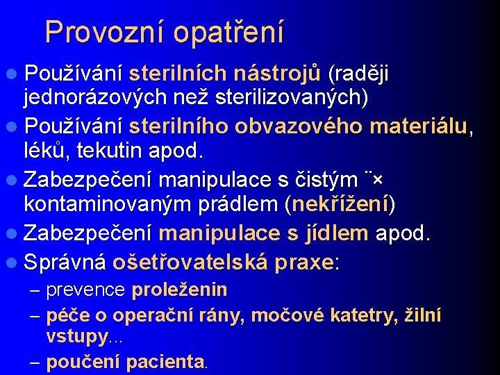 Provozní opatření l Používání sterilních nástrojů (raději jednorázových než sterilizovaných) l Používání sterilního obvazového
