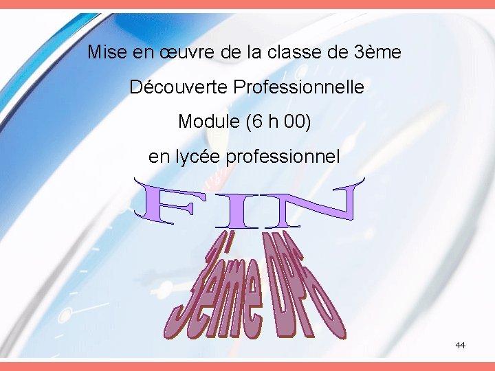Mise en œuvre de la classe de 3ème Découverte Professionnelle Module (6 h 00)