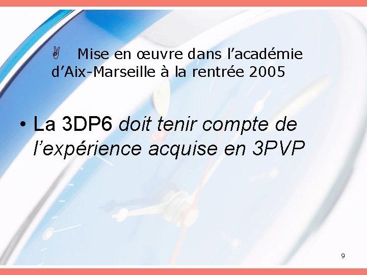 A Mise en œuvre dans l'académie d'Aix-Marseille à la rentrée 2005 • La 3