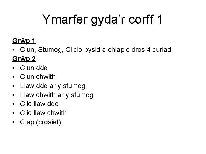 Ymarfer gyda'r corff 1 Grŵp 1 • Clun, Stumog, Clicio bysid a chlapio dros