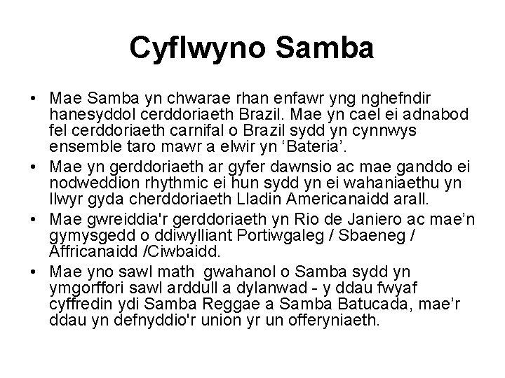 Cyflwyno Samba • Mae Samba yn chwarae rhan enfawr yng nghefndir hanesyddol cerddoriaeth Brazil.