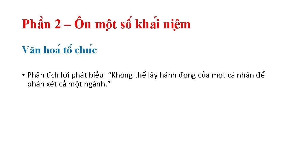 Phâ n 2 – Ôn mô t sô kha i niê m Văn hoa