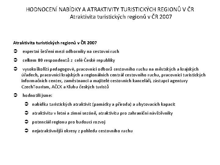 HODNOCENÍ NABÍDKY A ATRAKTIVITY TURISTICKÝCH REGIONŮ V ČR Atraktivita turistických regionů v ČR 2007