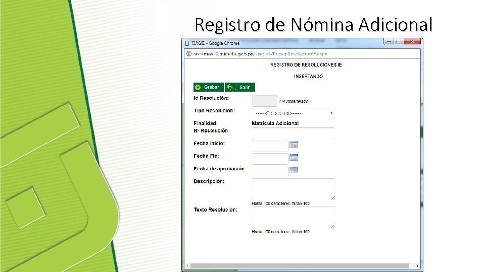 Registro de Nómina Adicional