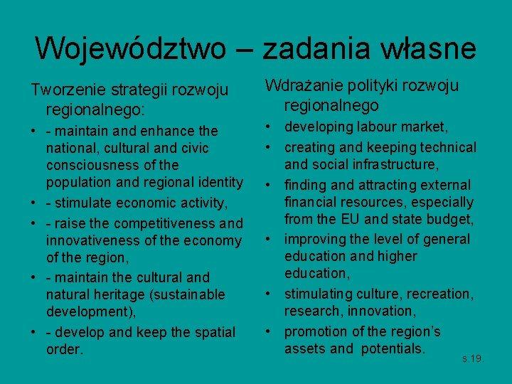 Województwo – zadania własne Tworzenie strategii rozwoju regionalnego: Wdrażanie polityki rozwoju regionalnego • -