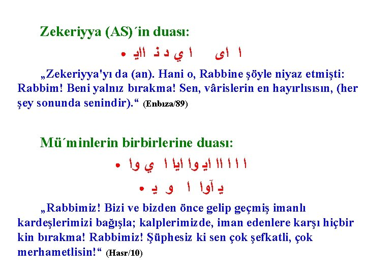 """Zekeriyya (AS)´in duası: ● ﺍ ﻱ ﺩ ﻧ ﺍﺍﻳ ﺍ ﺍﻯ """"Zekeriyya'yı da (an)."""