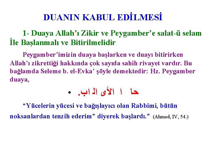 DUANIN KABUL EDİLMESİ 1 - Duaya Allah'ı Zikir ve Peygamber'e salat-ü selam İle Başlanmalı