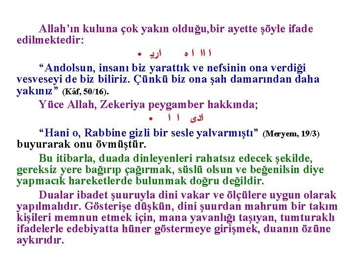 Allah'ın kuluna çok yakın olduğu, bir ayette şöyle ifade edilmektedir: ● ﺍﺭﻳ ﺍ ﺍﺍ