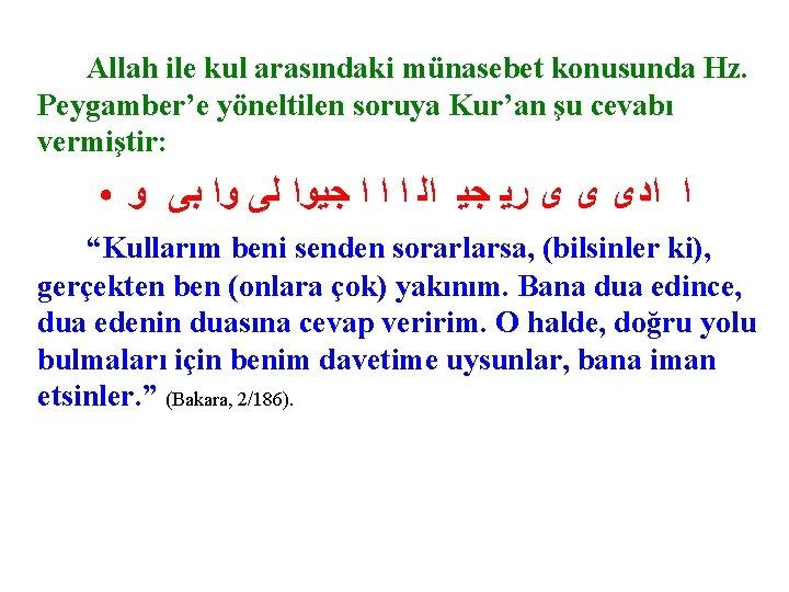 Allah ile kul arasındaki münasebet konusunda Hz. Peygamber'e yöneltilen soruya Kur'an şu cevabı vermiştir: