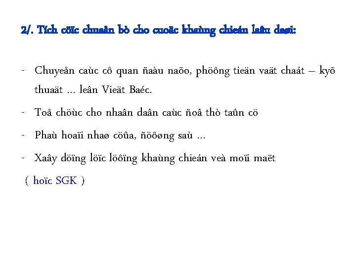 2/. Tích cöïc chuaån bò cho cuoäc khaùng chieán laâu daøi: - Chuyeån caùc