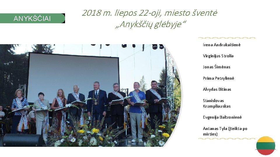 """ANYKŠČIAI 2018 m. liepos 22 -oji, miesto šventė """"Anykščių glėbyje"""" Irena Andrukaitienė Virginijus Strolia"""