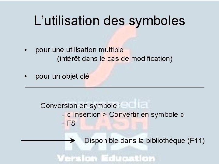 L'utilisation des symboles • pour une utilisation multiple (intérêt dans le cas de modification)