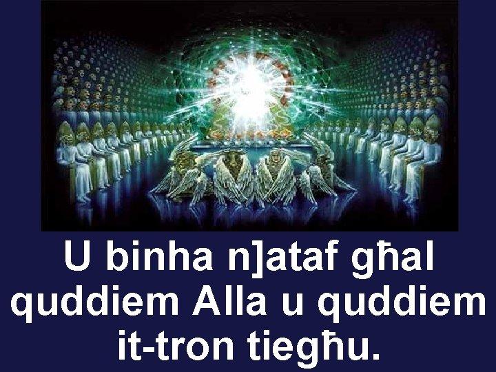U binha n]ataf għal quddiem Alla u quddiem it-tron tiegħu.