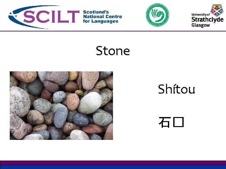 Stone Shítou 石�