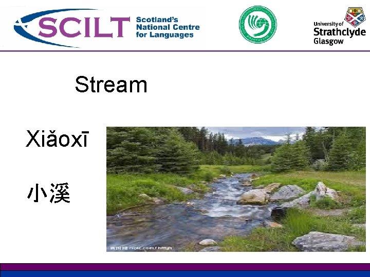 Stream Xiǎoxī 小溪