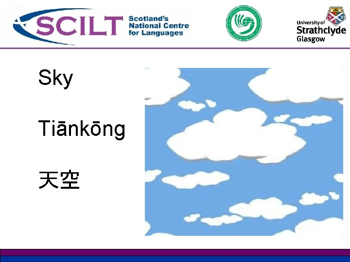 Sky Tiānkōng 天空