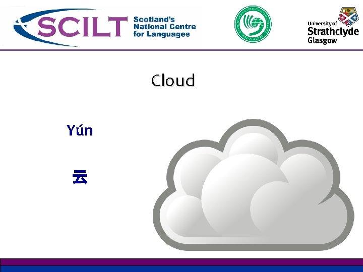 Cloud Yún 云