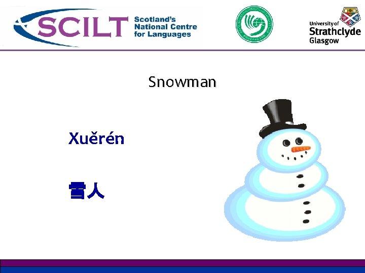 Snowman Xuěrén 雪人