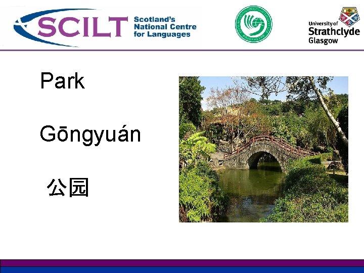 Park Gōngyuán 公园