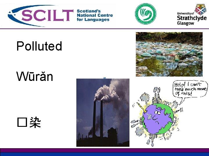 Polluted Wūrǎn �染