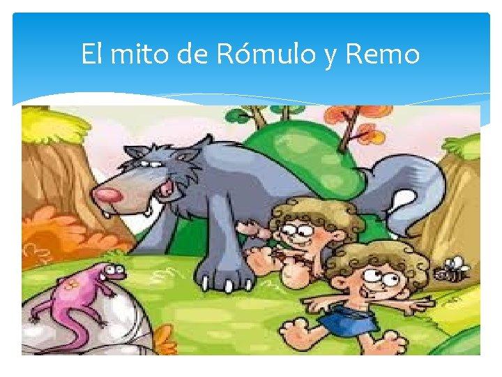 El mito de Rómulo y Remo