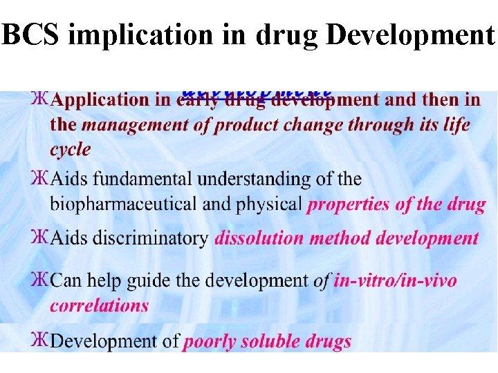 BCS implication in drug Development
