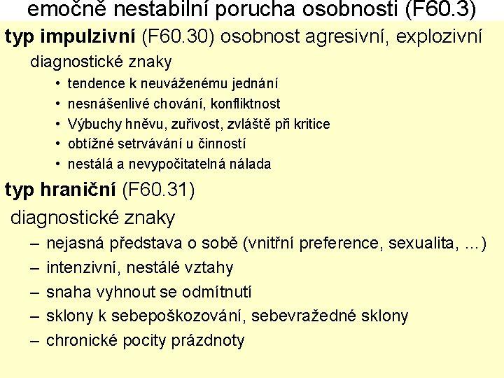 emočně nestabilní porucha osobnosti (F 60. 3) typ impulzivní (F 60. 30) osobnost agresivní,