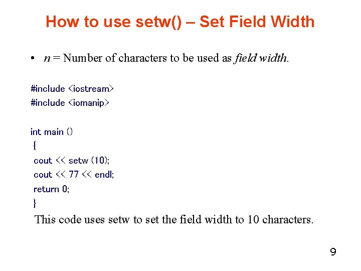 How to use setw() – Set Field Width • n = Number of characters