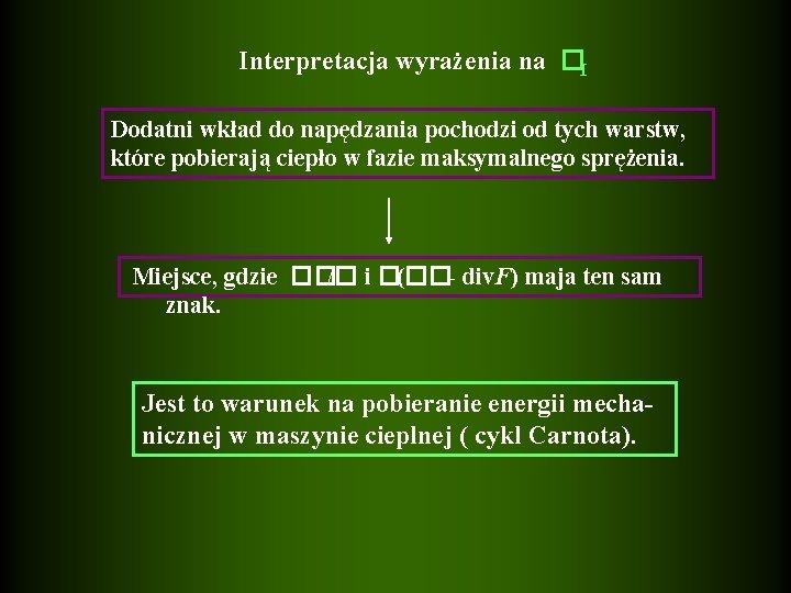 Interpretacja wyrażenia na �I Dodatni wkład do napędzania pochodzi od tych warstw, które pobierają