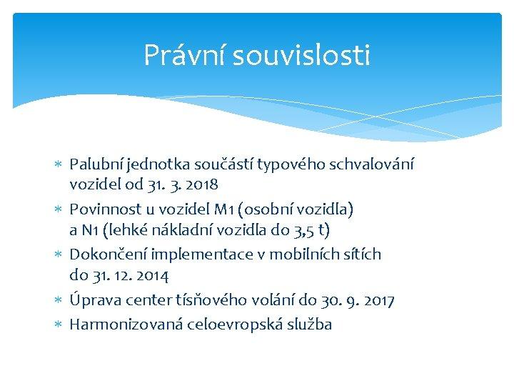 Právní souvislosti Palubní jednotka součástí typového schvalování vozidel od 31. 3. 2018 Povinnost u