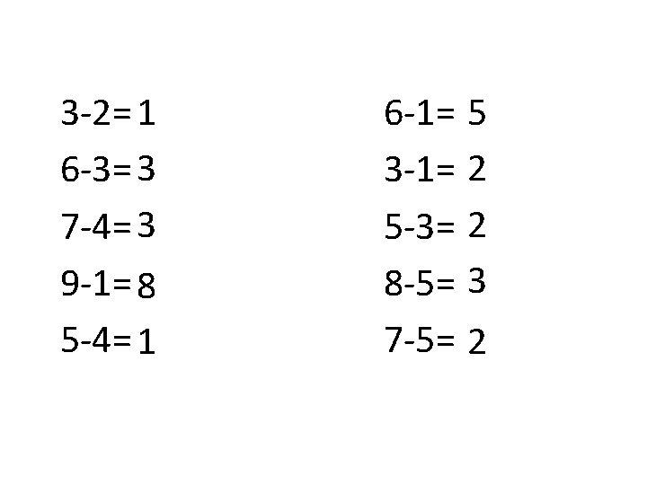 3 -2= 1 6 -3= 3 7 -4= 3 9 -1= 8 5 -4=