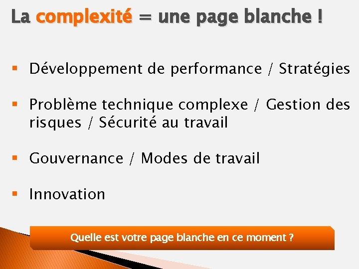 La complexité = une page blanche ! § Développement de performance / Stratégies §