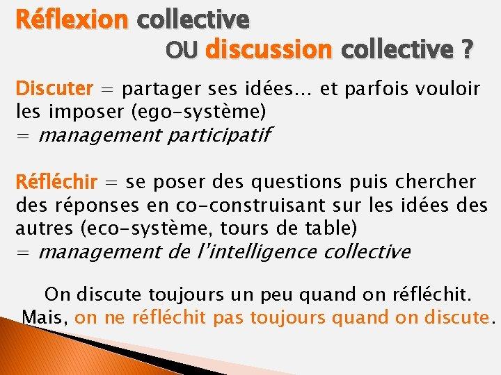 Réflexion collective OU discussion collective ? Discuter = partager ses idées… et parfois vouloir