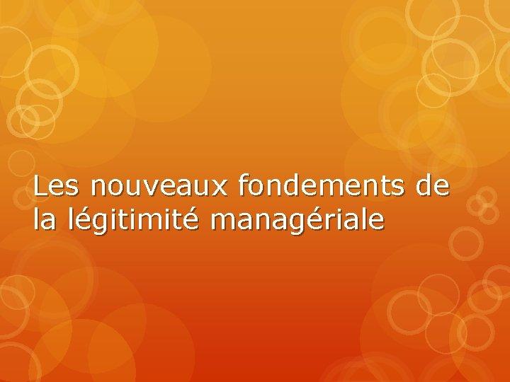 Les nouveaux fondements de la légitimité managériale