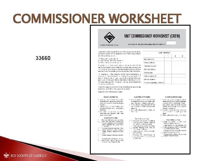 COMMISSIONER WORKSHEET 33660