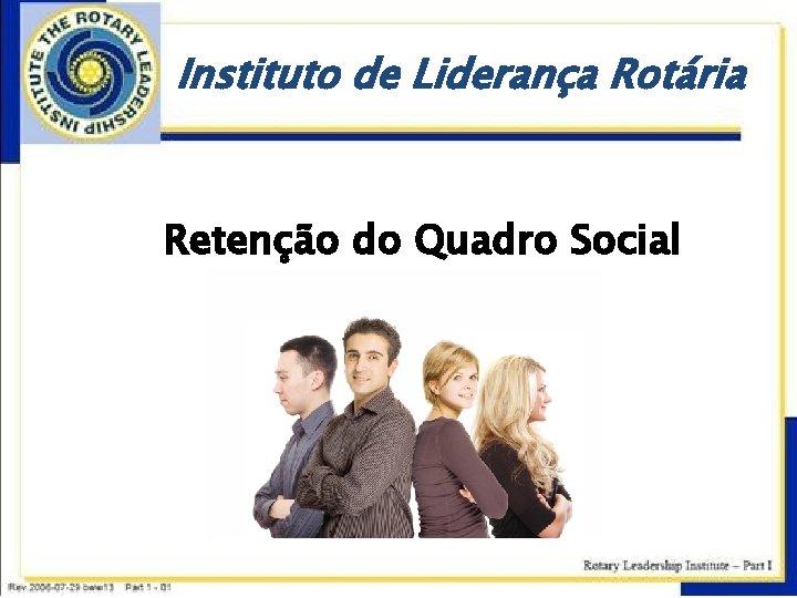 Instituto de Liderança Rotária Retenção do Quadro Social