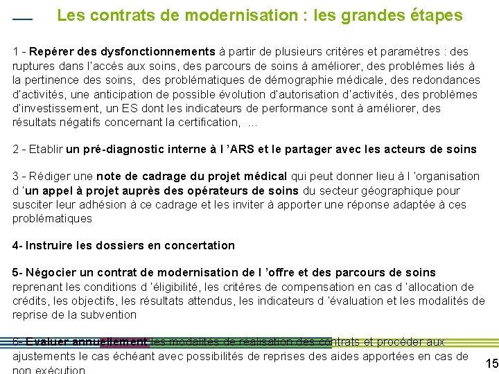 Les contrats de modernisation : les grandes étapes 1 - Repérer des dysfonctionnements à
