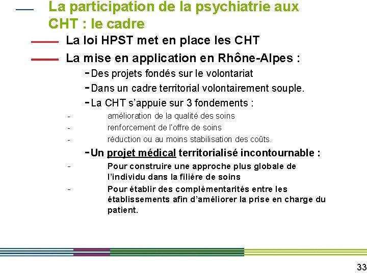 La participation de la psychiatrie aux CHT : le cadre La loi HPST met